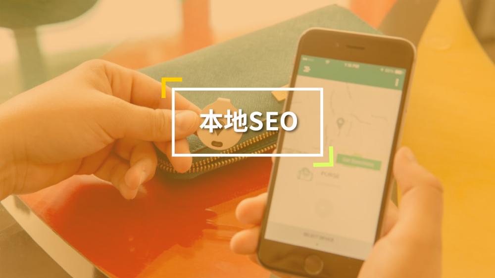 SEO审计站点链接 - Hilborn Digital | 多伦多数字营销| SEO优化|PPC营销
